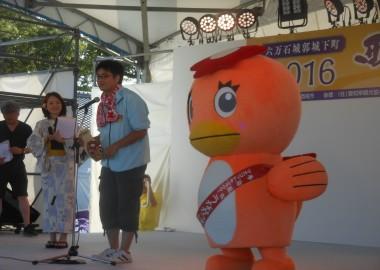 2016 西尾祇園祭