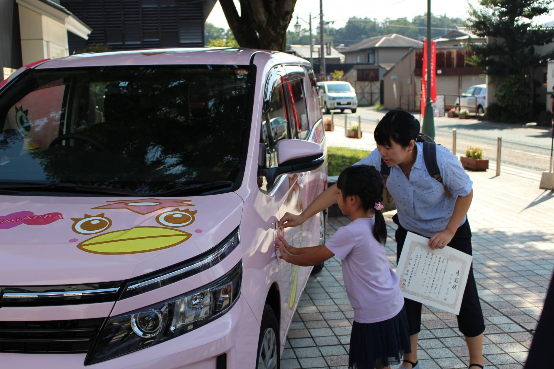 うながっぱラッピングカー愛称決定!