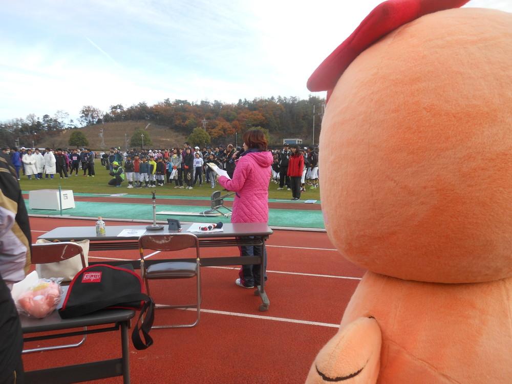 たじみ健康マラソン