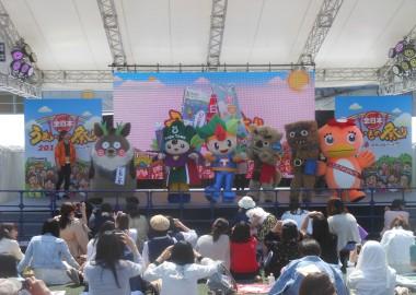 全日本うまいもの祭り2016