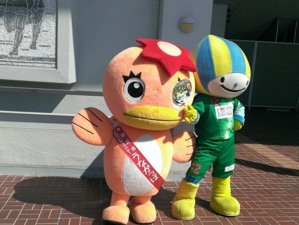 FC岐阜多治見市ホームタウンデー