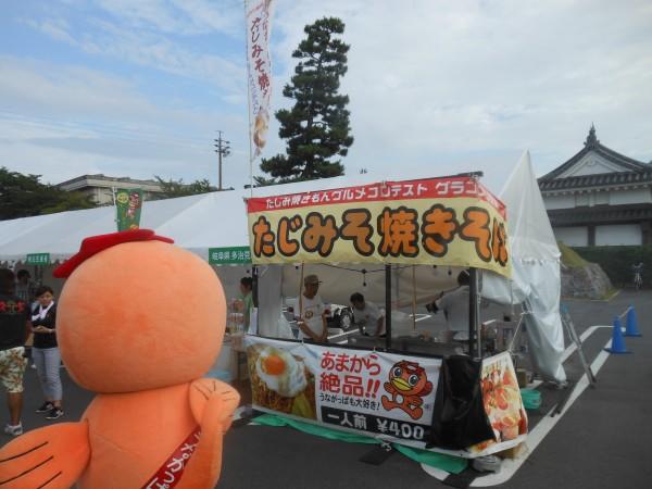西尾市祇園祭